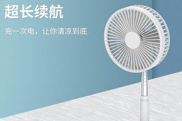 I9S folding telescopic floor fan